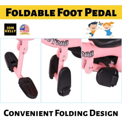 JOM KELLY Aluminium Convertible Children Colorful Bike Bicycle Tricycle with handle BETA