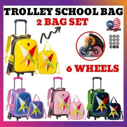 JOM KELLY 2 Bag Set Primary School Students Water Resist Trolley School Bag (Star)