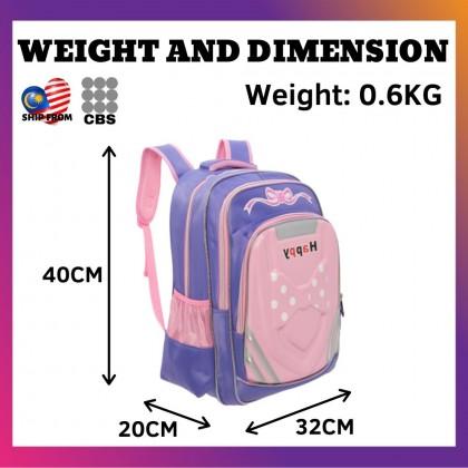 JOM KELLY Back Support Water Resist Primary School Student School Bag Children Backpack