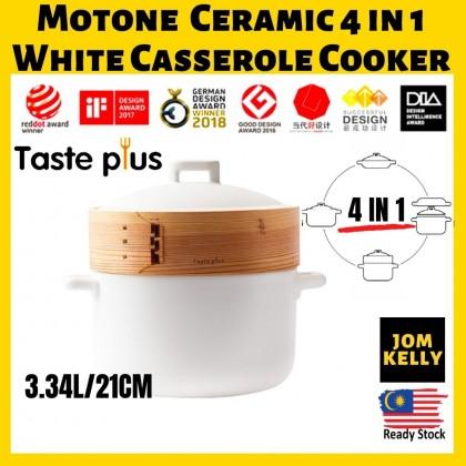 JOM KELLY Taste Plus (21cm/3.34L) MOTONE White Casserole Cooker Gas and Ceramic Stove Soup Cooker